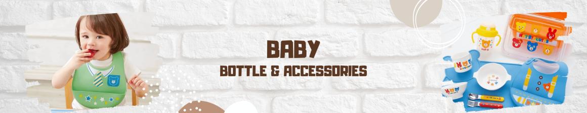 WILLHARRY|baby-bottle-accessories